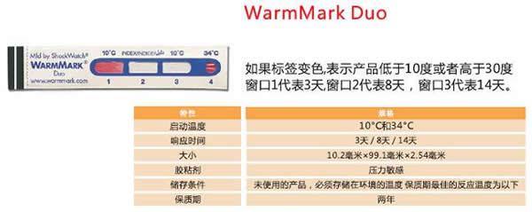 温度指示标签