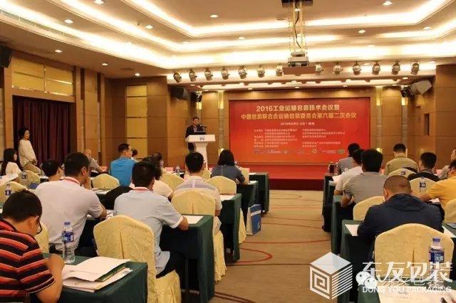 中国包装联合会运输包装委员会主任委员徐炜峰先生发表讲话(图4)