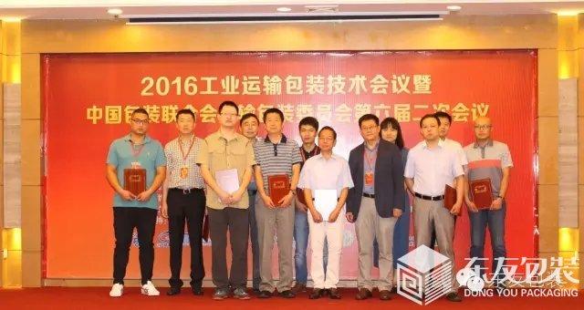 主任委员徐炜峰先生向第六届副主任委员、委员、顾问颁发聘书(图5)