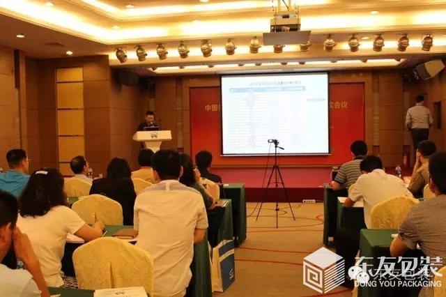 东友包装总经理江贵安先生作韩国工业包装考察汇报(产品技术篇)
