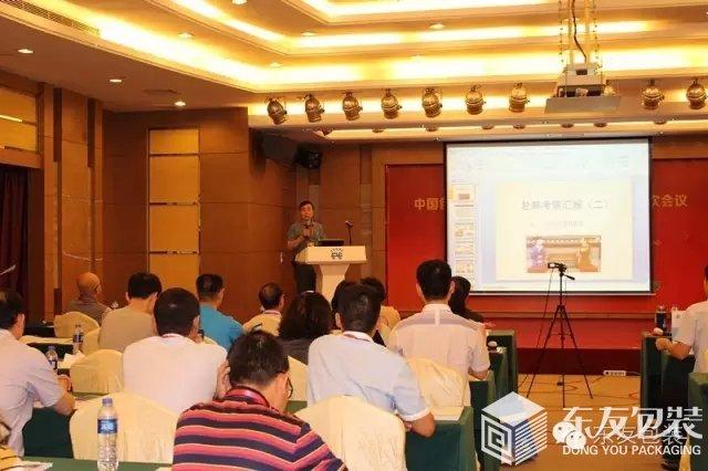 天津硕华总经理张建华先生作韩国工业包装考察汇报(企业管理篇)