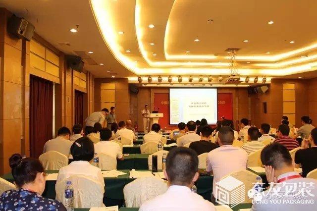 中国包装联合会运输包装委员会顾问、东友包装顾问蔡少龄先生发表主旨演讲—亚洲工业包装技术交流沿革和展望