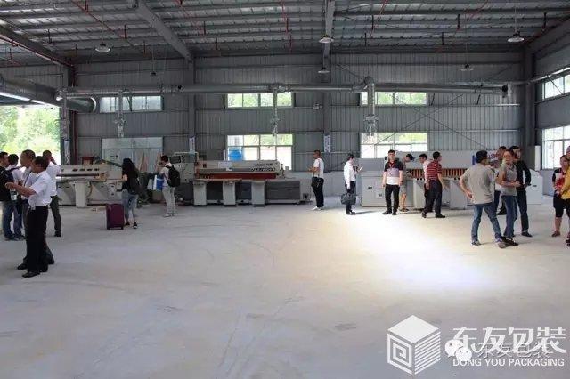 会务代表参观东友包装东莞工厂