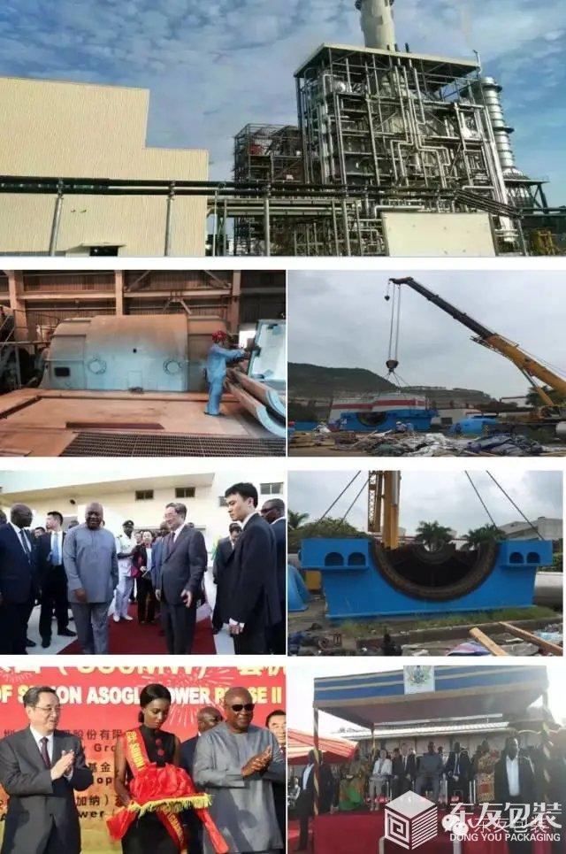 深圳能源加纳安所固电站举行二期工程投产仪式